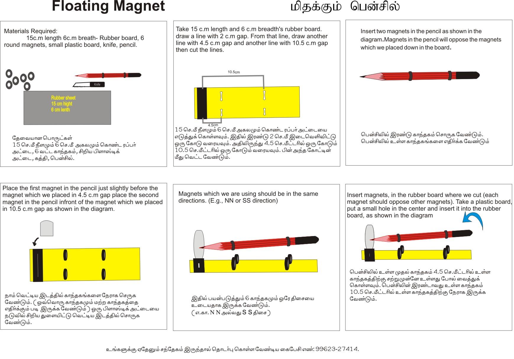 flooting pencil